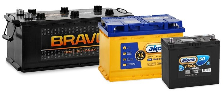 Автомобильные аккумуляторы фирмы «Аком»
