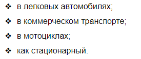 Параметры