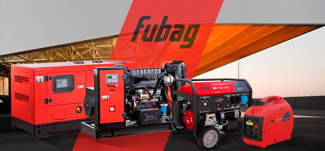 Модельный ряд генераторов немецкой компании Fubag
