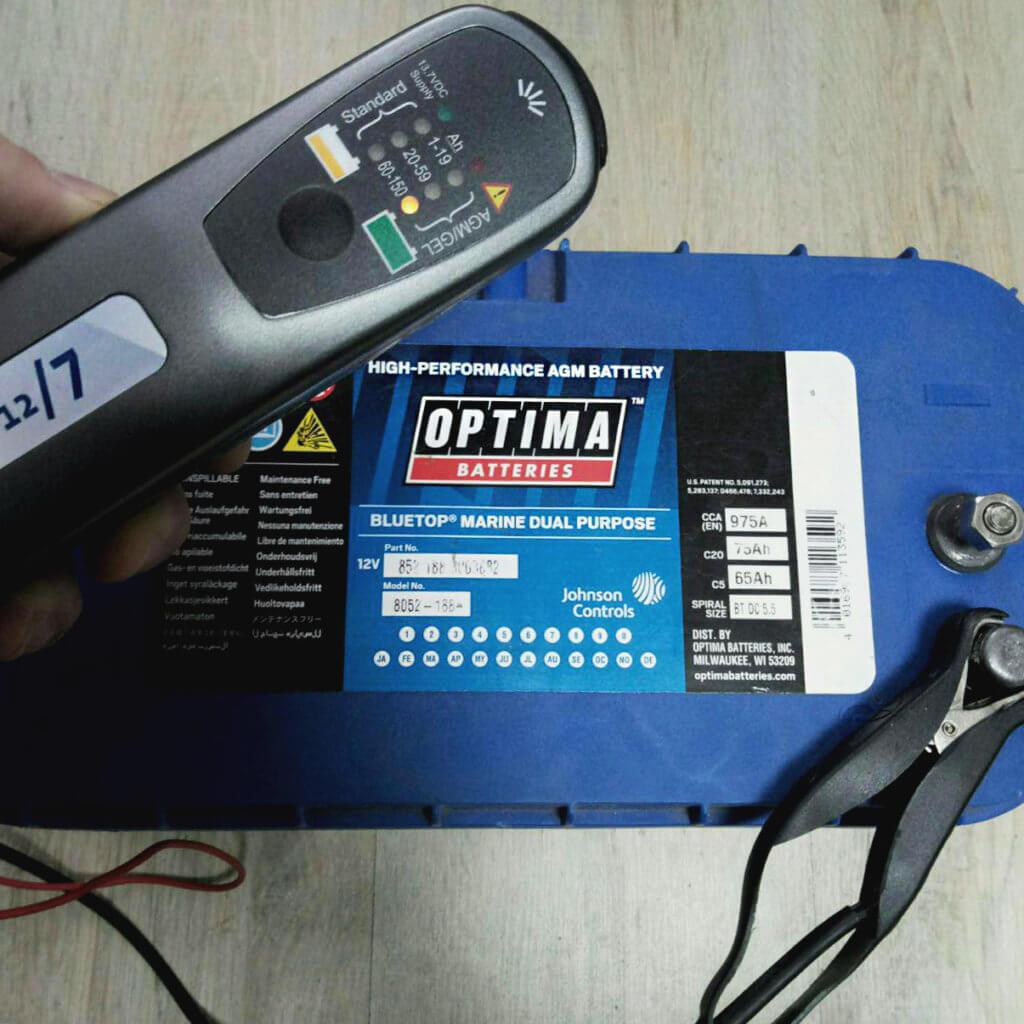 Заряженный аккумулятор