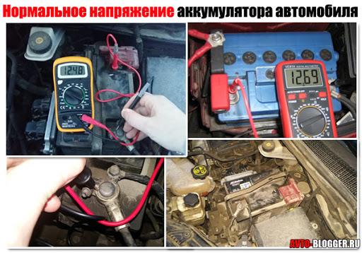 Низкий заряд аккумулятора: выясняем причины, почему он быстро разряжается