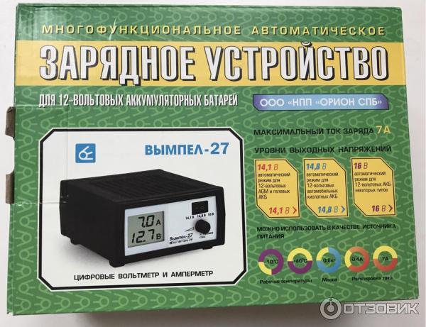 Орион Вымпел-27