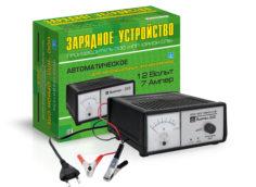 Орион Вымпел-265