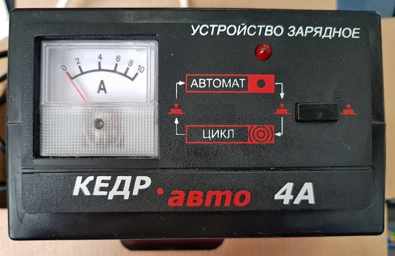 Заряд аккумуляторного изделия